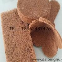 供應椰棕濾網 空氣空調椰棕濾棉