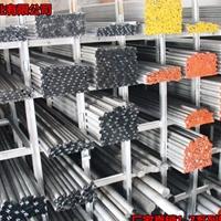 5052鋁棒化學成分,5052鋁棒力學性能