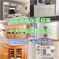 大沥铝合金橱柜家具型材源头厂家