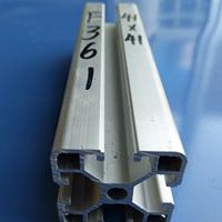 光伏固定式铝合金导轨横梁支架-支持定做