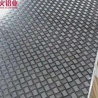 1060花纹铝板压花卷板