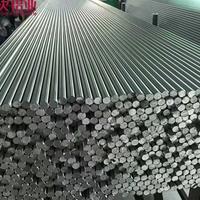 精拉研磨高准确铝棒铝管