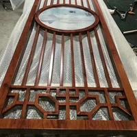 鋁合金窗花加工生產廠家