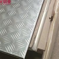 1100-H16花纹铝板