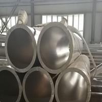 35mm壁厚6061合金铝管6061国标铝管