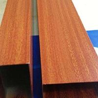 铝方管厚度订制要求 木纹铝方管价格
