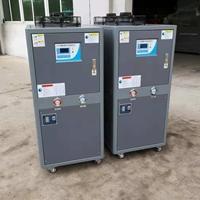 玫尔20HP水冷型冷水机组专业品牌