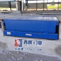 仓库自动装卸货平台