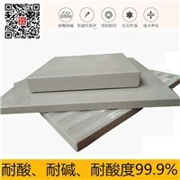 对于耐酸砖施工需要准备哪些材料