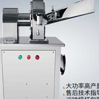 旭朗供应不锈钢高产量粉碎机设备