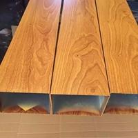 仿木纹铝方通生产厂家 木纹铝方管订货价格