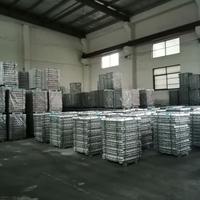 供应ZL104铝锭