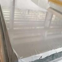 1050鋁板 H24鋁板批發價