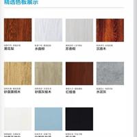 11种颜色供选 全铝家具铝型材厂家