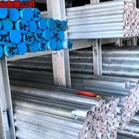 东莞1060纯铝棒批发商