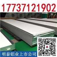标牌铝板3003防锈铝板