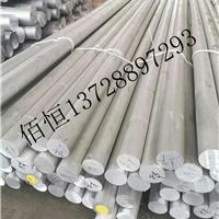 优质6063实心铝棒 铝合金六角棒厂家