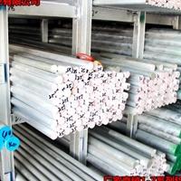 阳极氧化1060高纯度纯铝棒