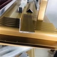 氧化生产金黄地板踢脚线铝型材