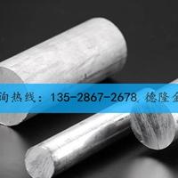进口AL6017铝板 6017-T6铝排