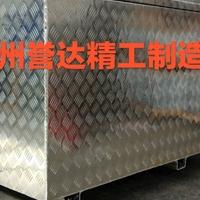 花纹铝板订制铝合金大容量收纳箱