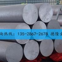 进口4047A铝合金棒材 4047A铝棒