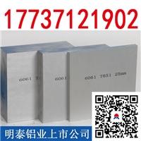 6061铝板厂家_t5和t6状态的区别