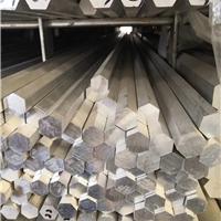 广东3003环保铝棒 国标非标材质齐全