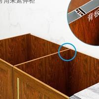 家具衣柜铝型材生产成批出售厂家