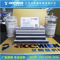中空建筑模板设备、中空建筑模板机器