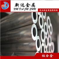 销售2014挤压铝管 进口2014铝管