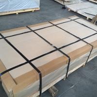 1070一個厚鋁板,山東鋁板廠家