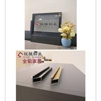 全铝家具 铝合金极简衣柜门卡玻璃型材厂家