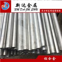 銷售2011鋁管     東莞2011鋁合鋁管