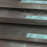 5a03-H32易焊接铝板