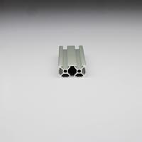 工业铝型材2040 铝型材厂家直供