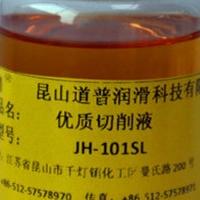 道普優質切削液JH-101SL