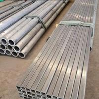 瑞林特7075T6 高强度铝合金方管