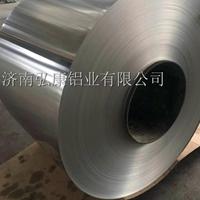 04mm保溫鋁卷 現貨供應 0.4mm保溫鋁皮