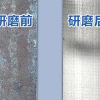 金屬表面去氧化去毛刺