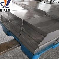 進口2A12鋁板材質