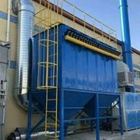 專業生產 鑄造廠除塵器 電爐除塵器