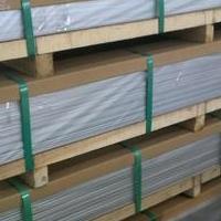 上海韵哲铝材成批出售7A04-T6511***铝板