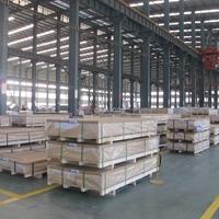 上海韵哲铝材批发2B50超厚铝板