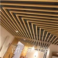 木色弧形木纹铝方通-木纹铝格栅厂家定制