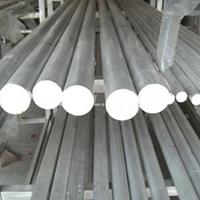 <em>鋁</em><em>棒</em>,山東鋁板廠家,花紋鋁板