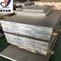 供應進口2A12鋁板 2A12鋁板廠家價格