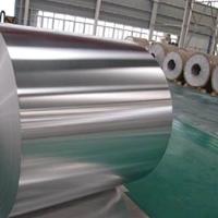 鋁卷鋁卷板廠家直銷