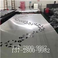 木纹铝板-热转印木纹铝板-铝方通厂家