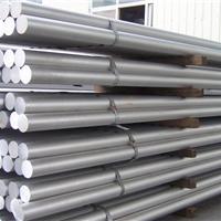 6063-T832鋁錠6063-T1鋁圓錠
